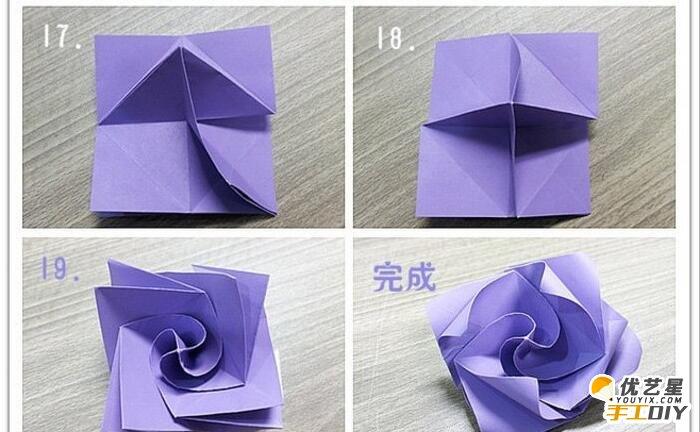 漂亮的紫色旋转玫瑰花的手工折纸步骤教程 美观的玫瑰