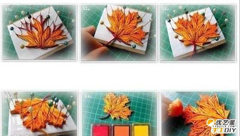 精美漂亮的枫叶的手工制作 漂亮的枫叶洐纸手工制作教程