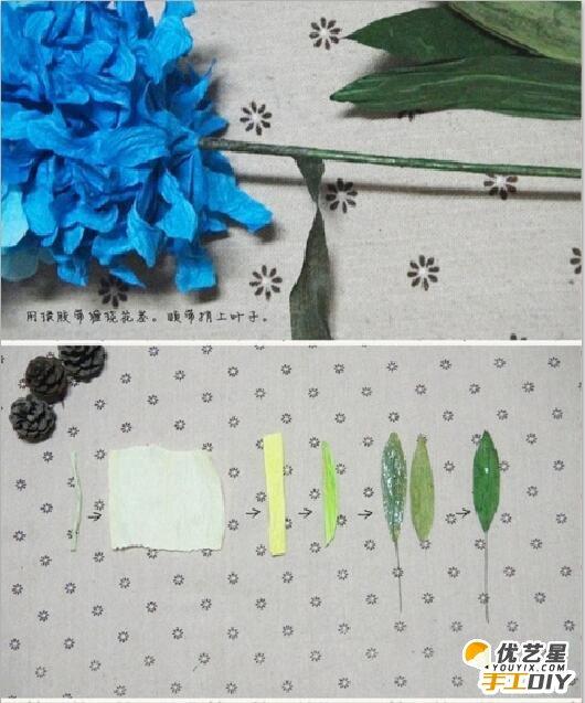 怎么用纸折花盆 图解