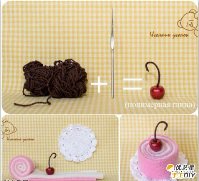 不织布制作教程。 下面都有它们的制作过程,相信小伙伴们一看就明吧怎么制作了,非常简单的制作过程。就不用小编再用文字写出来了。小蛋糕里面的填充物放什么都是可以得,并没有限制。制作的时候可以制作一些水果放在小蛋糕上面装饰或者一些小饰品之类的都是可以的,这样制作的小蛋糕看起来更加逼真,更加诱人。让人恨不得一口就吃掉的感觉。