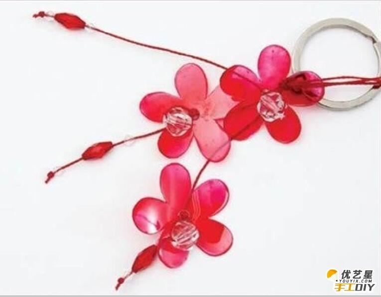 精美花瓣钥匙吊饰的手工制作教程