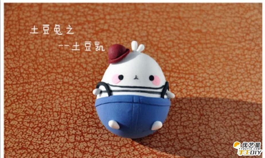 超级可爱的土豆形状的小兔子的手工粘土制作教程 萌萌