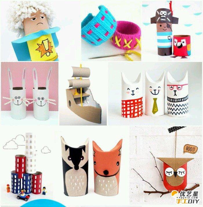 手工创意十五款卫生纸卷筒制作的精美漂亮新奇的卡通小玩偶diy作品