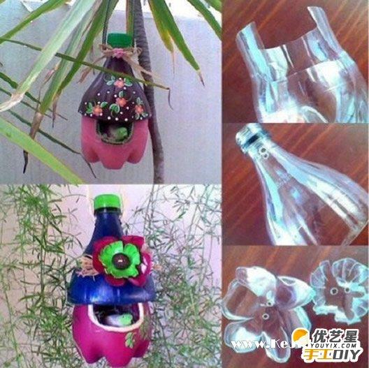 废旧塑料瓶创意改造成精美漂亮实用的花盆 利用塑料瓶改造制作花盆的图片