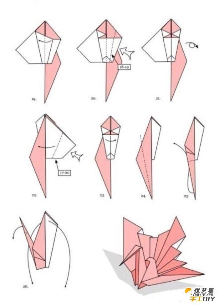 的千纸鹤的手工折纸教程图解 似孔雀开屏的千纸鹤 创意创新好看的千图片