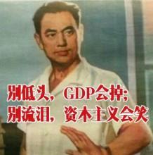 搞笑版大字报图片 恶搞中国风旧海报插画图素材