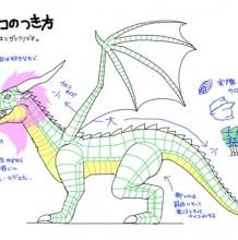 欧式飞龙翼龙的画法 巨龙怪兽的绘画教程 怪龙恶龙怎么画?