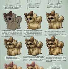 ps如何画超可爱蠢萌的宠物狗狗绘画教程  迷你呆萌的狗狗绘画素材
