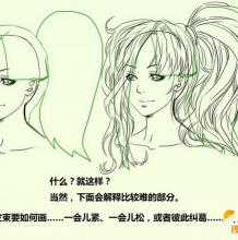 可爱女生发型怎么画  发型的绘画步骤  各种女生简单发型和复杂发型的绘画教