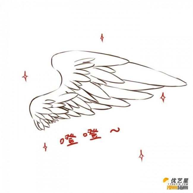 鸟儿的翅膀的简单绘画步骤 可爱鸟儿的翅膀的漫画插画画法教程_www.