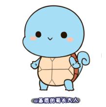 神奇宝贝杰尼龟怎么画 可爱的小乌龟宠物小精灵简笔画画法 卡通画教程