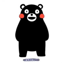 熊本熊简笔画怎么画 可爱的熊本熊卡通画画法 熊本熊手绘教程
