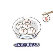 可爱萌的汤圆君简笔画教程 可爱的一碗汤圆怎么画 汤圆卡通画绘画教程