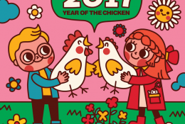 2017年鸡年新年儿童画彩色图片 过年简笔画图片