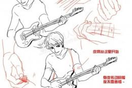 吉他怎么画 电吉他漫画手绘教程 吉他的画法 吉他插画教程