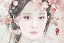三生三世十里桃花水彩插画海报图片 杨幂、赵又廷人物色彩