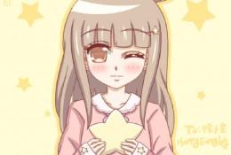 睁一只眼闭一只眼的漂亮女孩漫画人物教程 手里捧着小星星哦
