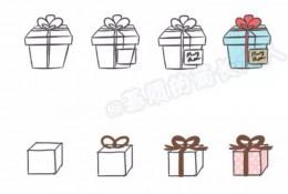 可爱礼物盒子怎么画 好看的礼品包装盒简笔画教程 礼品盒的画法