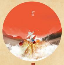 31色中国风传统色谱参考美图 妃色、蓝灰、水绿、胭脂、黎色、月白、竹青、酡