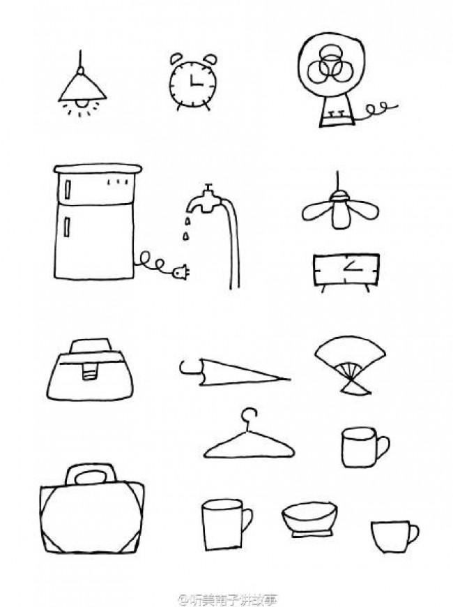 超简单的生活物品简笔画素材图案 几笔就能画出生活物品的方法