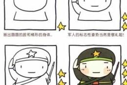 当兵的简笔画教程图片 简单可爱的兵哥哥简笔画画法 当兵的军人卡通画怎么画