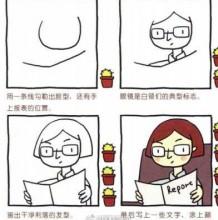 办公文员简笔画教程图片 白领女生的画法 小白领女生怎么画