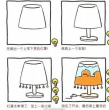 简单的台灯简笔画教程 简单的台灯怎么画 台灯的画法图片
