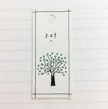 自己手绘唯美意境小清新植物系书签简笔画教程图片 书签怎么画 书签的画法