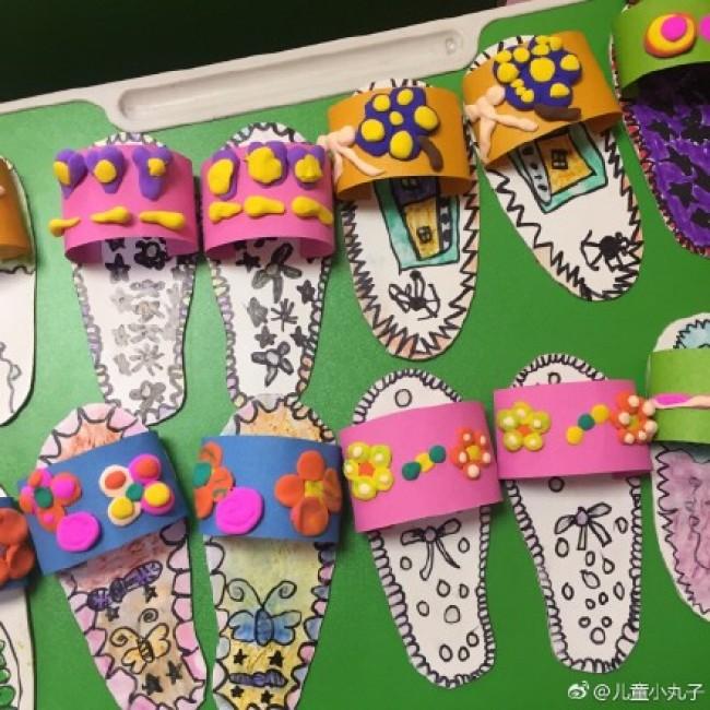 剪纸画画加粘土制作创意小拖鞋儿童画手工拼贴画图片彩色 幼儿小拖鞋