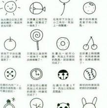 适合幼儿画的最简单的火柴人简笔画教程图片素材 幼儿园简单简笔画