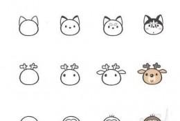 可爱小动物简笔画大全图片 可爱小动物怎么画 45款常见小动物的简笔画画法