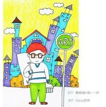 背着画板提着画箱的小男孩儿童画图片 很可爱的学画画的男生儿童画