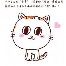 大花猫简笔画教程图片 大花猫怎么画 大花猫的画法