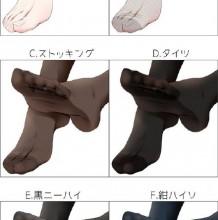漫画怎么区分不同质感颜色的丝袜示例图片 插画漫画不同丝袜的演示