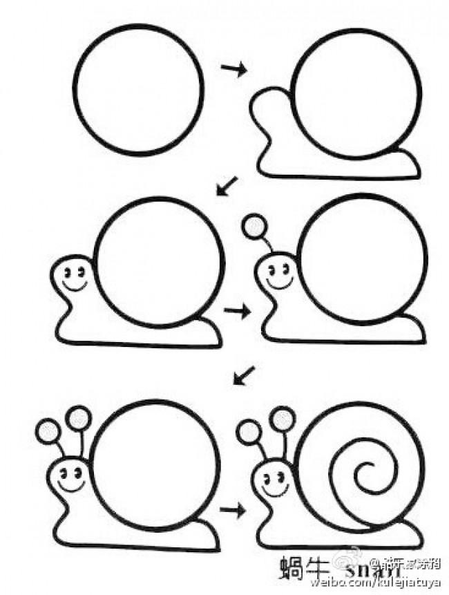 可爱的蜗牛怎么画 简笔画蜗牛的画法 简单的蜗牛卡通画画法(2)