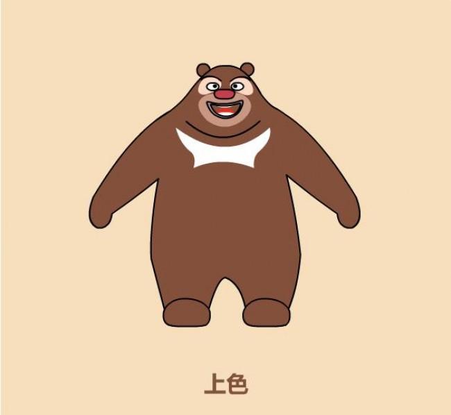 熊大怎么画 简单的熊出没熊大简笔画画法 熊大卡通画的画法(2)