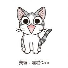 甜甜私房猫简笔画教程图片 起司猫怎么画 起司猫的画法