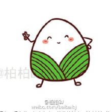 粽子儿童画 粽子拼贴画 粽子简笔画 粽子漫画教程作品图片集合 优艺星图片