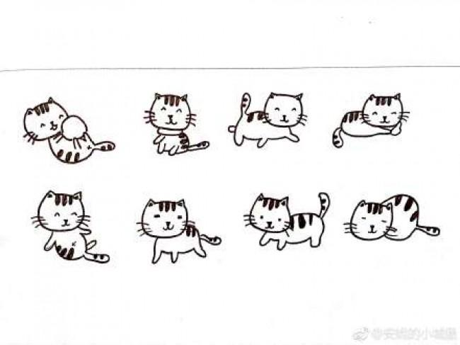快乐小猫咪q版卡通画画法 猫咪手绘教程 猫咪简笔画儿童画(2)
