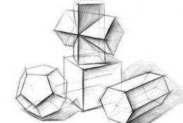 为什么学画画素描要从简单的几何图形开始?几何图形对素描的影响和重要性详