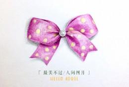 彩铅画可爱的蝴蝶结手绘教程图片 蝴蝶结的画法 蝴蝶结怎么画