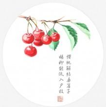 水彩樱桃的画法手绘教程图片 樱桃水彩画怎么画 樱桃水彩画教程
