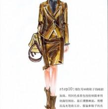 时装服装设计马克笔上色皮革材质表现手绘画教程图片