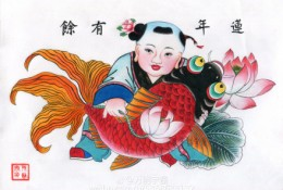 年年有鱼年画彩铅手绘教程图片 讲解详细 中国传统国风新年年画画法