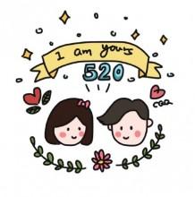 表现520情侣爱情寓意简笔画手绘教程图片 简单的爱情简笔画画法