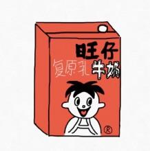 旺旺牛奶简笔画画法手绘教程图片 旺旺盒装牛奶的简笔画怎么画