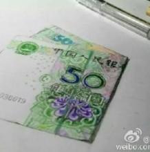 逼真写实的50元人民币彩铅画图片 手绘教程步骤 人民币彩铅画法 怎么画