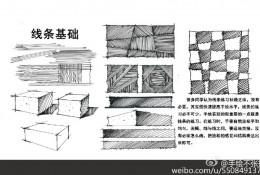 马克笔建筑室内设计手绘效果图中线条的练习示范图片 线条的画法手稿