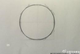 素描画基础怎么画好一个圆圈 素描圆圈圆球的画法 圆圈怎么画的圆