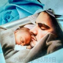 温馨的老爸和幼儿宝宝彩铅画图片 奶爸和婴儿彩铅手绘教程图片